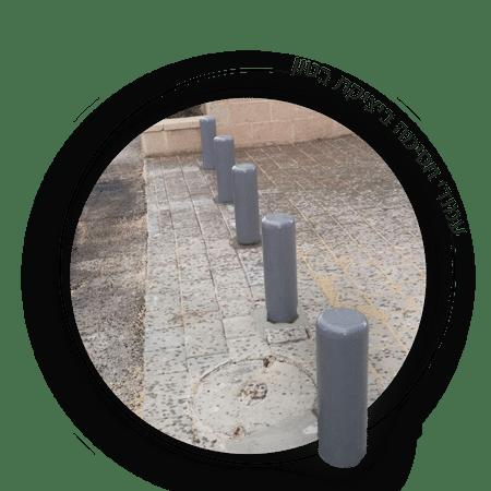 עמודי חסימה ביציקת בטון