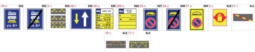 שלטים ותמרורים תחבורה ציבורית