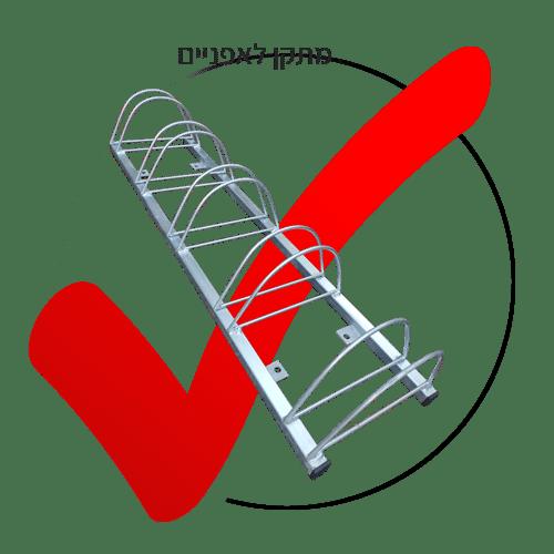 מתקן חניית אופניים